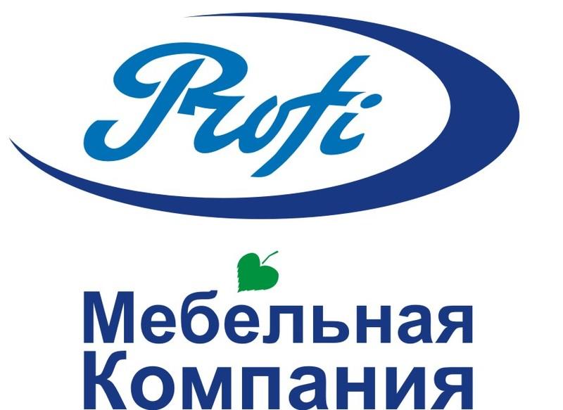 Мебельная Компания ПРОФИ