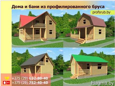 ип Панаськов АП